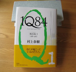1q841