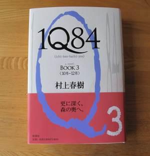 1q843